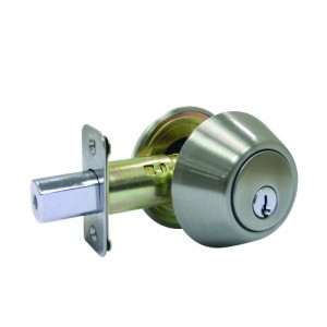 gatehouse double cylinder lock