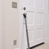 Brinks Home Security 665-83001 Door Security Bar